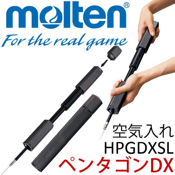 モルテン(molten) 空気入れ ハンドポンプ【空気抜き機能付き】 HPGDXSL