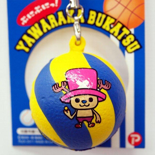 部活やわらかボールストラップ/0013-4【ワンピース!チョッパー登場!!】ボール本体直径40mm