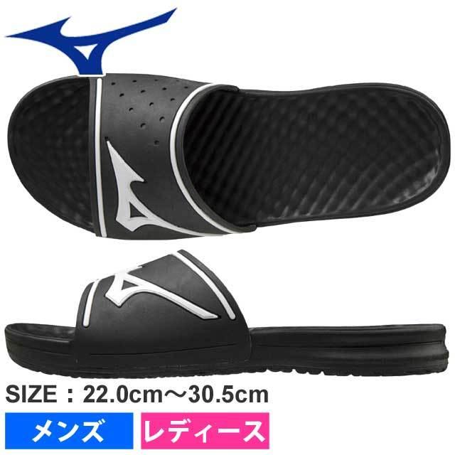 【2020新作】ミズノ(mizuno) スポーツサンダル リラックススライド2 [11JG2020-00] ブラック×ホワイト メンズ レディース【即日出荷】