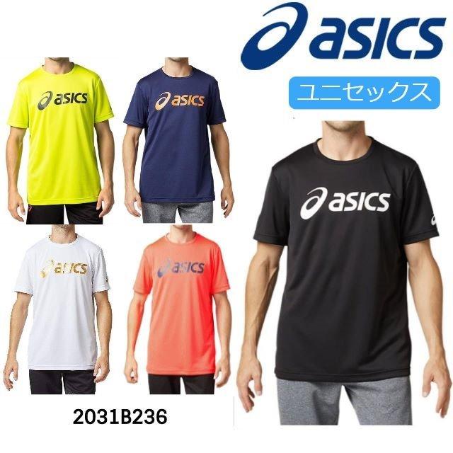 【1枚までメール便OK】アシックス(asics)ロゴ入りプラクティスシャツ 半袖ユニセックス [2031B236]