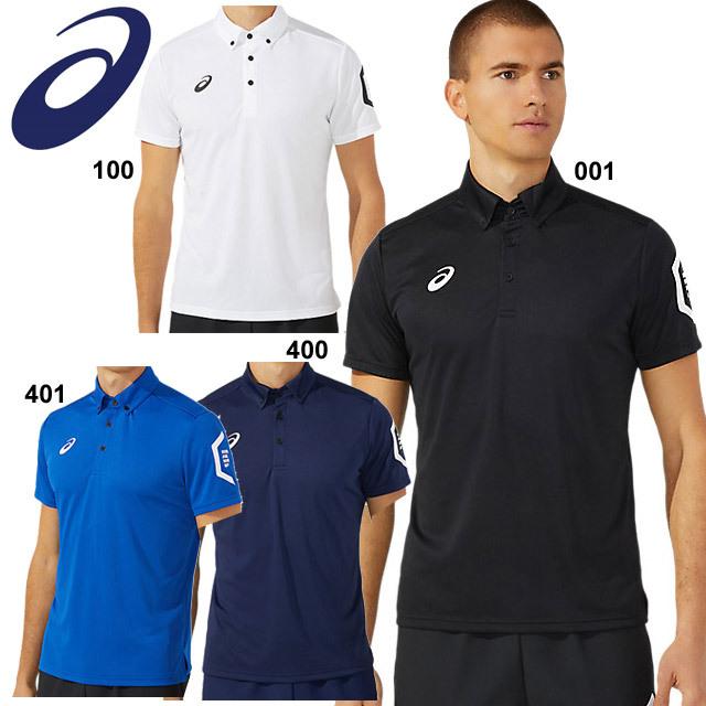 【1枚までメール便OK】アシックス(ASICS) スポーツ ボタンダウンポロシャツ [2031C268] チーム対応 ユニセックス(男女兼用) HEXAGONグラフィック【2021新作】