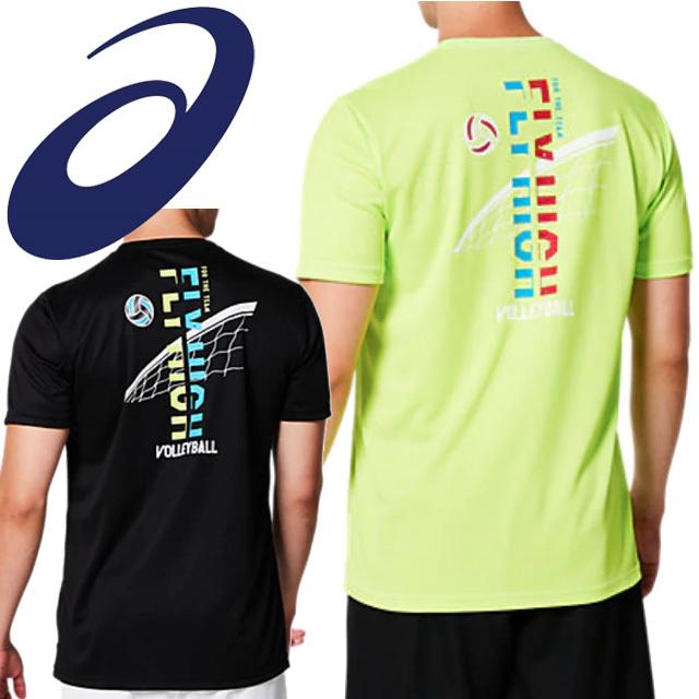 【1枚までメール便OK】アシックス(asics) バレーボール Tシャツ ショートスリーブトップ FLY HIGH [2053A046A] 新作