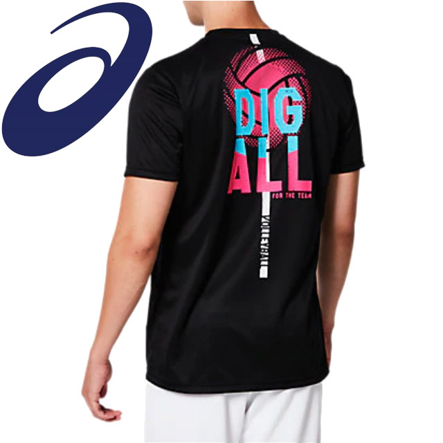 【1枚までメール便OK】アシックス(asics) バレーボール Tシャツ ショートスリーブトップ DIG ALL [2053A046-001] 新作