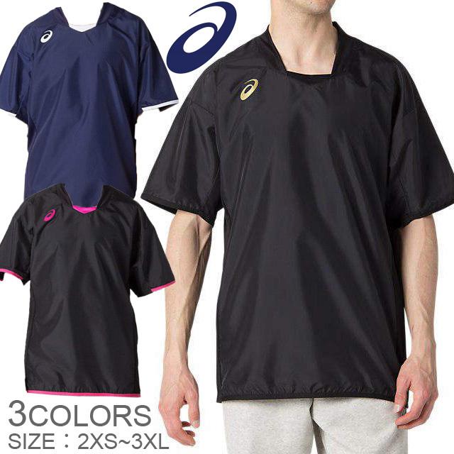 【1枚までメール便OK】アシックス(asics) バレーボール ピステ 半袖ウォームアップシャツ [2053A056]