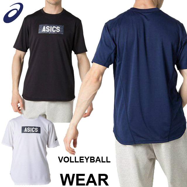 【1枚までメール便OK】アシックス(asics) バレーボール 半袖Tシャツ AWCグラフィックショートスリーブトップ [2053A059] トレーニングウェア 新作