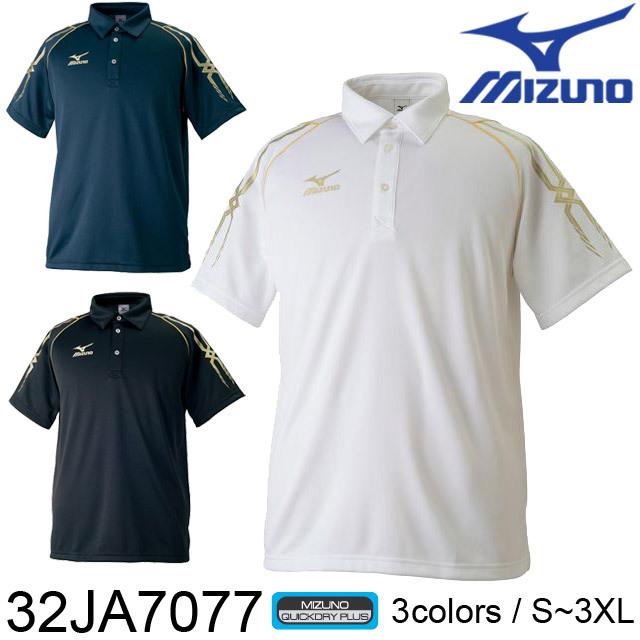 【1枚までメール便OK】ミズノ(mizuno) ポロシャツ(ユニセックス) [32JA7077] 白 黒 紺 半袖 男女兼用Tシャツ