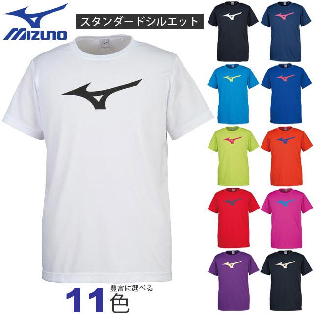 【1枚までメール便OK】ミズノ(mizuno) バレーボールウェア 半袖Tシャツ(ユニセックス) [32JA8155] 練習着 プラクティスシャツ 新作