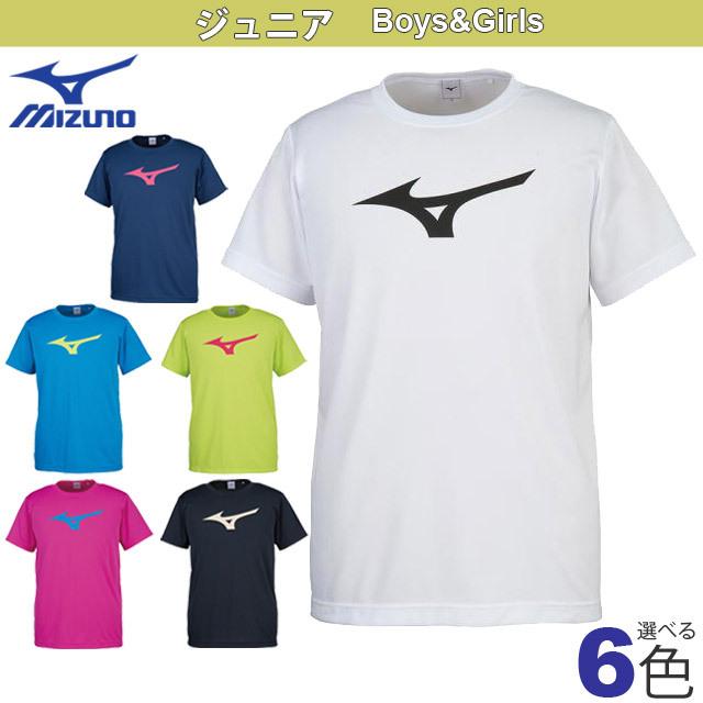 【1枚までメール便OK】ミズノ(mizuno) スポーツウェア 半袖Tシャツ(ジュニア) [32JA8155J] 新作