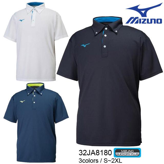 【1枚までメール便OK】ミズノ(mizuno) ポロシャツ(ユニセックス) [32JA8180] 白 黒 紺 男女兼用Tシャツ 半袖