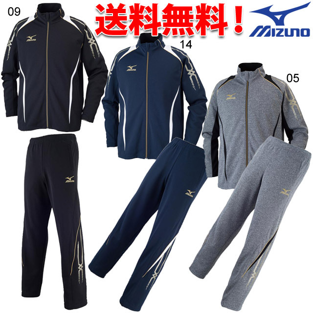 【送料無料】ミズノ(mizuno) トレーニングウェア ジャージ 上下セット ウォームアップウェア [32JC6010-32JD6010] バレーボール トレーニングジャージ 通販 ミズノクロスティック