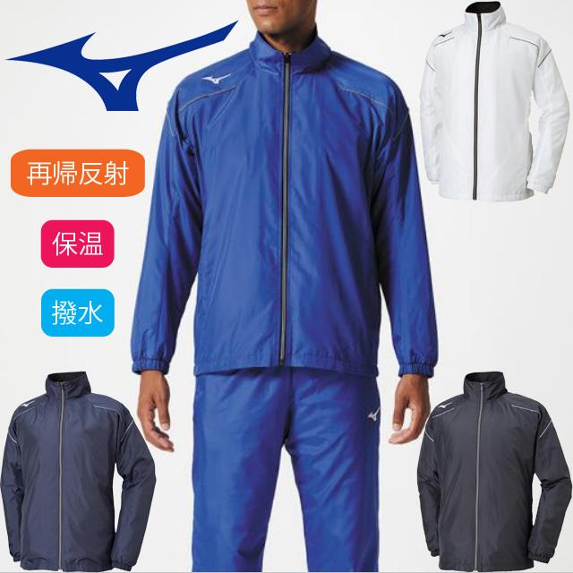 【即納】ミズノ(mizuno) トレーニング マルチウォーマーシャツ(ユニセックス) [32JE8591] 大きいサイズ有