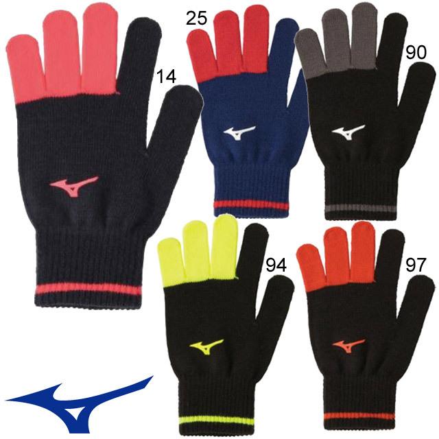 【2つまでメール便OK】ミズノ(mizuno) 手袋(のびのび)[ユニセックス] [32JY9502] ジュニアから大人まで 2019新製品