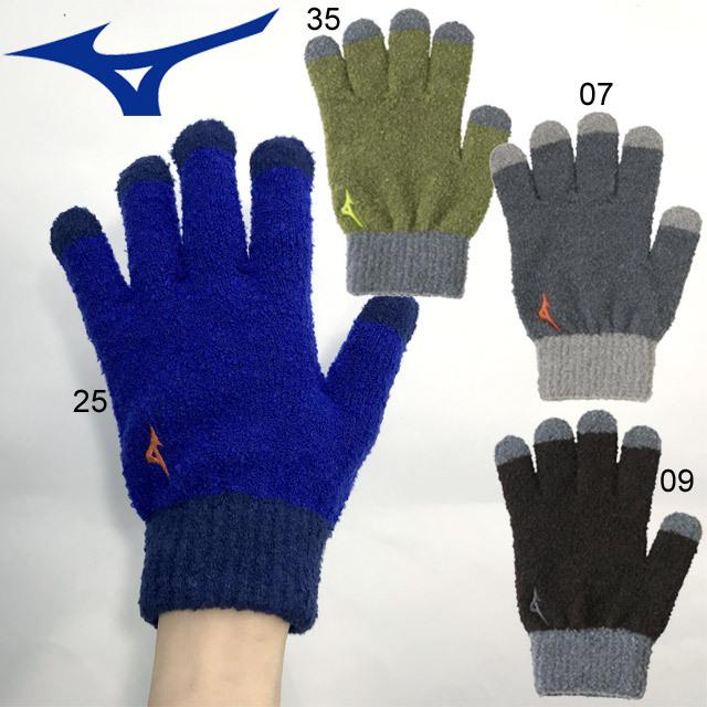 【2つまでメール便OK】ミズノ(mizuno) ブレスサーモ手袋(マシュマロのびのび)[ユニセックス] [32JY9601] 2019新作