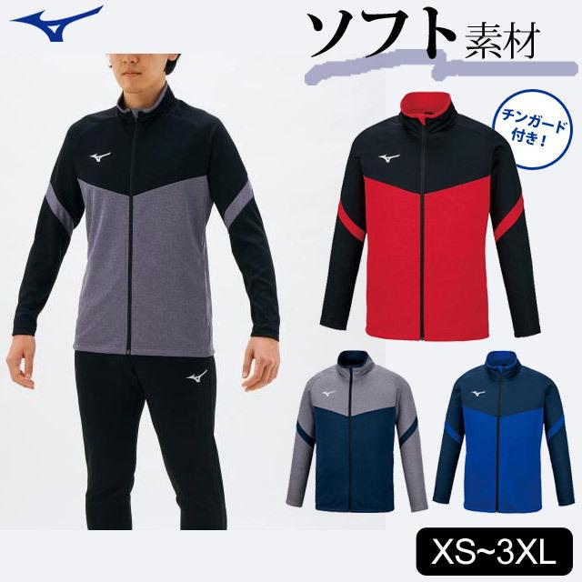 【2021新作】ミズノ(MIZUNO) トレーニングウェア ソフトニットジャケット ジャージ スリムフィットタイプ [32MC1150] ユニセックス 男女兼用