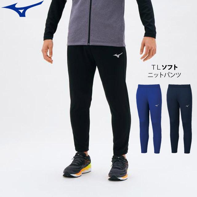 トレーニングウェア ソフトニットパンツ ジャージ スリムフィットタイプ [32MD1160] サッカートレーニングウエア ユニセックス 男女兼用 ジュニアサイズあり