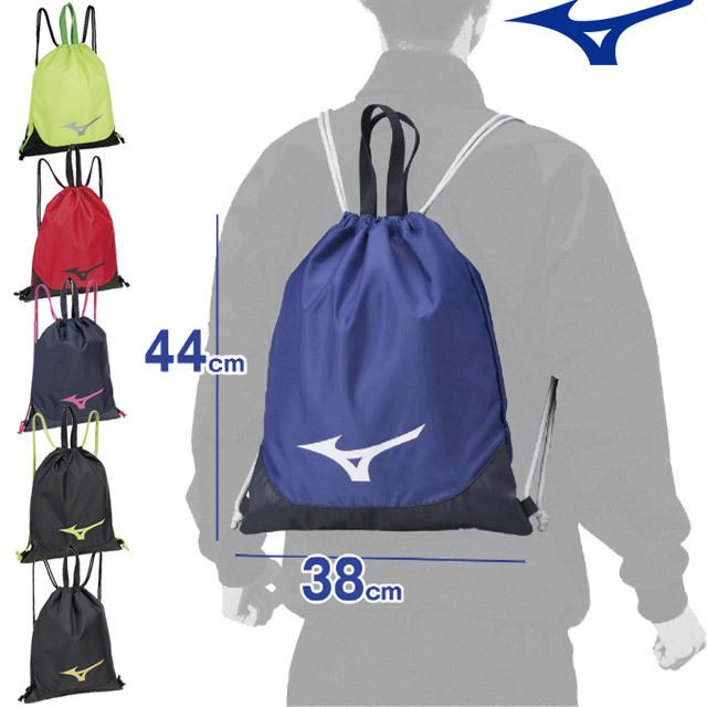 【1個までメール便OK】ミズノ(mizuno) スポーツ 持ち運び ランドリーバッグ [33JM2002] ジムの洗濯物はこのリュックに【2022新作】