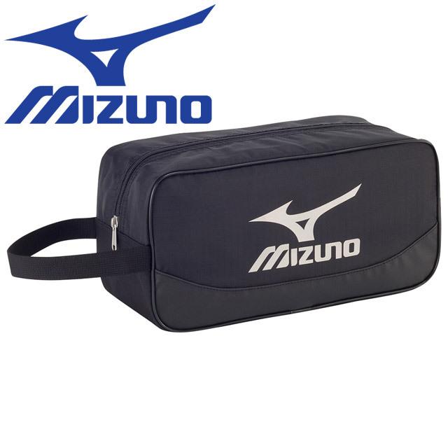 【即納】ミズノ(mizuno) シューズケース [33JM7206-09] ブラック×シルバー シューズバッグ