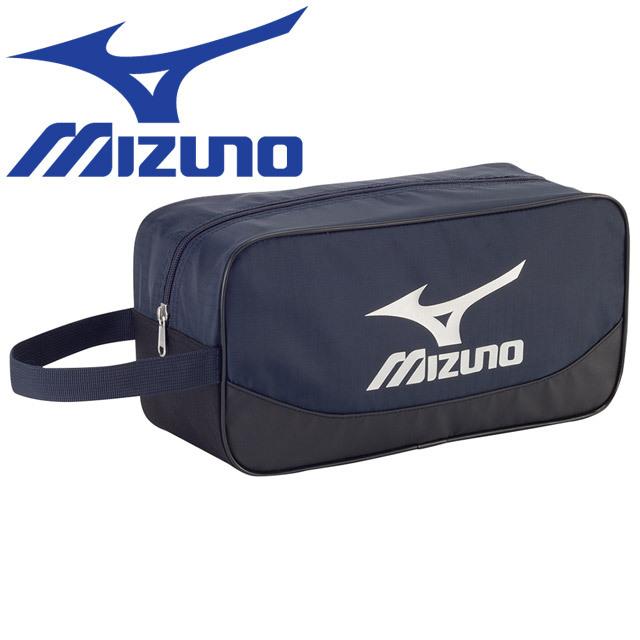 【即納】ミズノ(mizuno) シューズケース [33JM7206-14] ネイビー×シルバー シューズバッグ