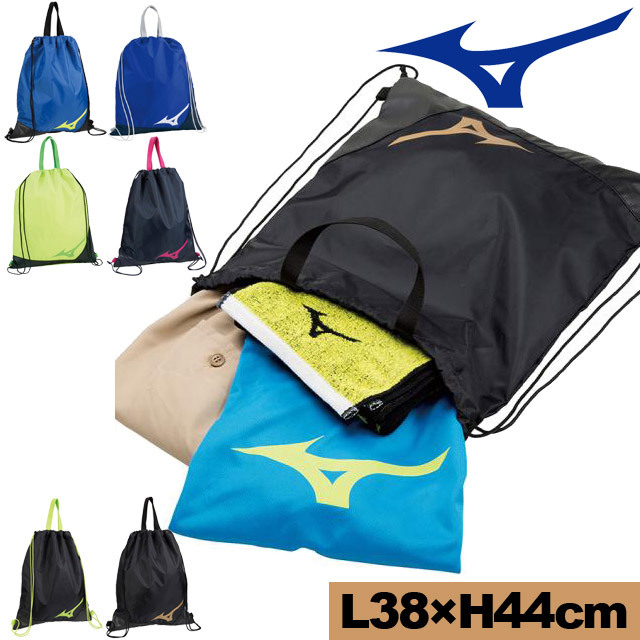 【1個までメール便OK】ミズノ(mizuno) スポーツ 持ち運び ランドリーバッグ [33JM9402] ジムの洗濯物はこのリュックに!