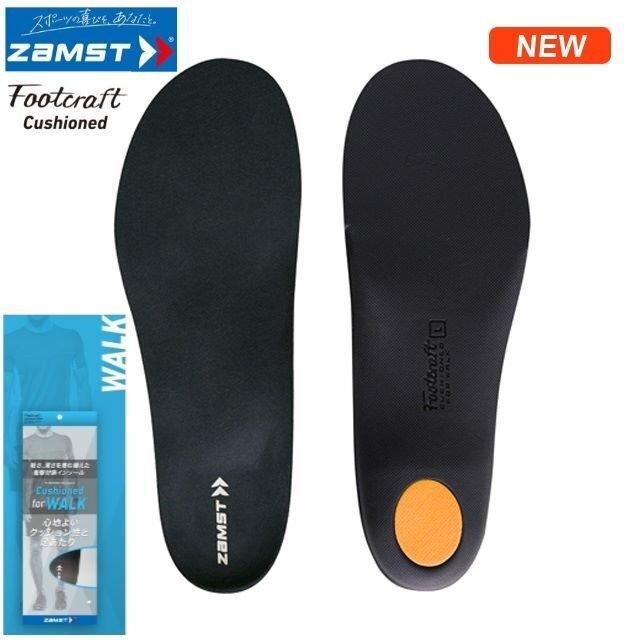 ザムスト(ZAMST)インソール for WALK フットクラフトクッションド【Footcraft Cushioned】[37972]