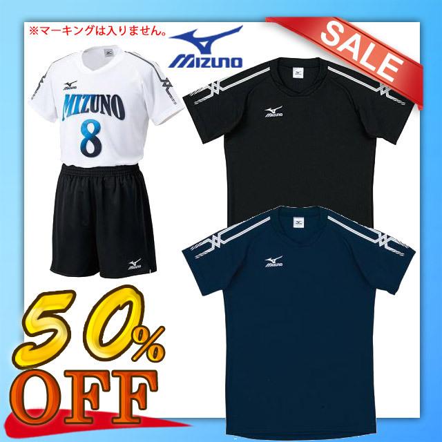 【1枚までメール便OK】ミズノ(mizuno) バレーボール 半袖プラクティスシャツ Tシャツ 練習着 59HV142 ユニセックス 男女兼用サイズ