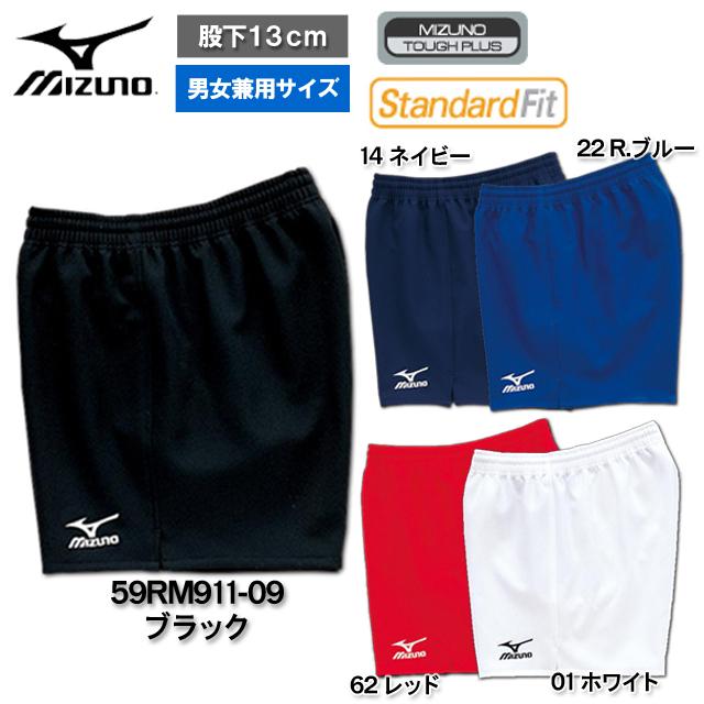 ミズノ(mizuno) バレーボール ゲームパンツ(メンズ) バレーボールパンツ バレーパンツ プラクティスパンツ プラパン 練習着 短パン 59RM911 股下寸法13cm 右後ろポケット有り