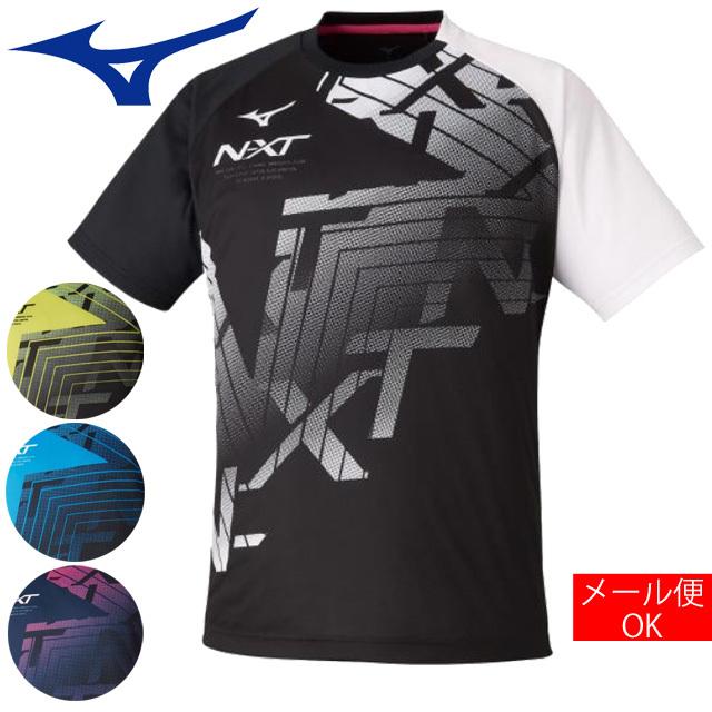 【1枚までメール便OK】ミズノ(MIZUNO) 生産限定! N-XT半そでプラクティスシャツ [62JA0Z51] ユニセックス(男女兼用) バレーボール【2020新作】