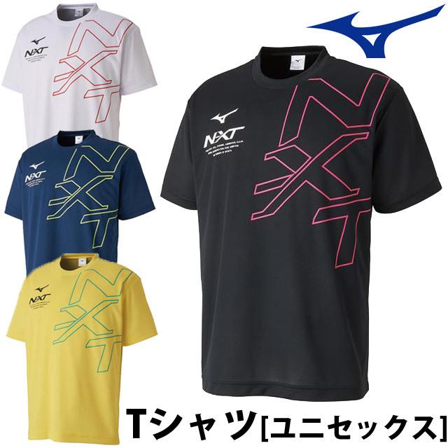 【1枚までメール便OK】ミズノ(mizuno) トレーニングTシャツ(ユニセックス) [62JA9Z13] 男女兼用サイズ 2019