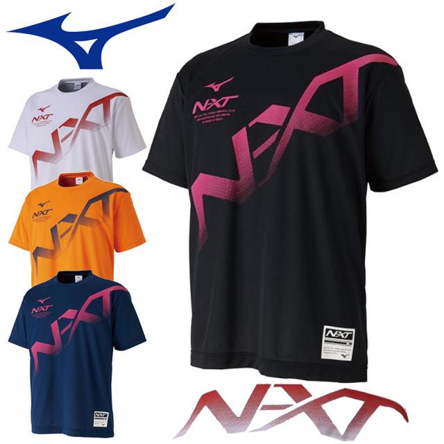 【1枚までメール便OK】ミズノ(mizuno) N-XT Tシャツ(ユニセックス) [62JA9Z53] バレーボールに 2019新作