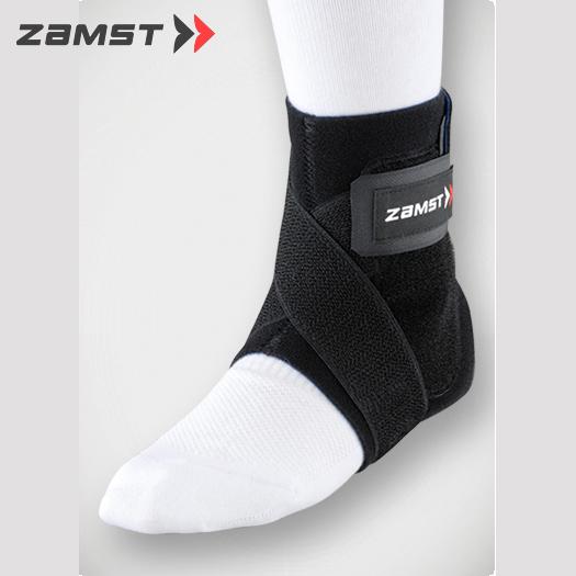 ザムスト(ZAMST) 足首サポーター ジュニア用 Z-Ankle-Jr【足首の前方へのグラつきを軽くガード!】1個入り
