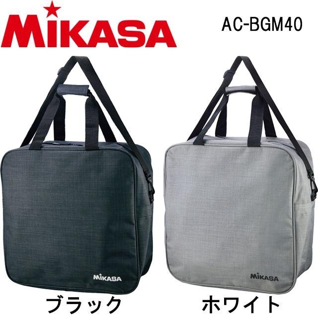 ミカサ(MIKASA) バレーボール ボールバッグ 4個入バッグ [AC-BGM40]