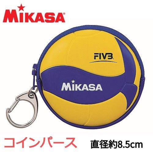 【2個までメール便OK】ミカサ(MIKASA) コインパースバレーボール【国際公認球のデザイン】[AC-CP200W]