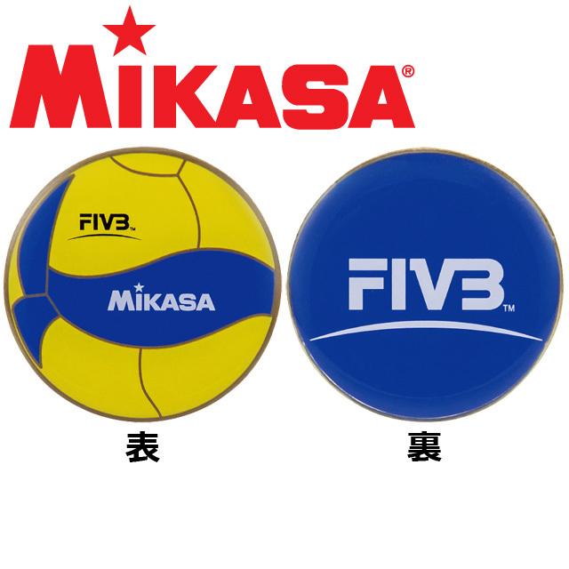 【10個までメール便OK】ミカサ(MIKASA) トスコイン バレーボール用 2019NEW [AC-TC200W] ボール変更後の新しいデザイン