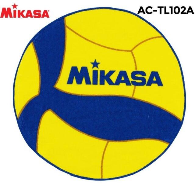 【1枚までメール便OK!】ミカサ(MIKASA)ボール型ハンドタオル 30×30cm [AC-TL102A]