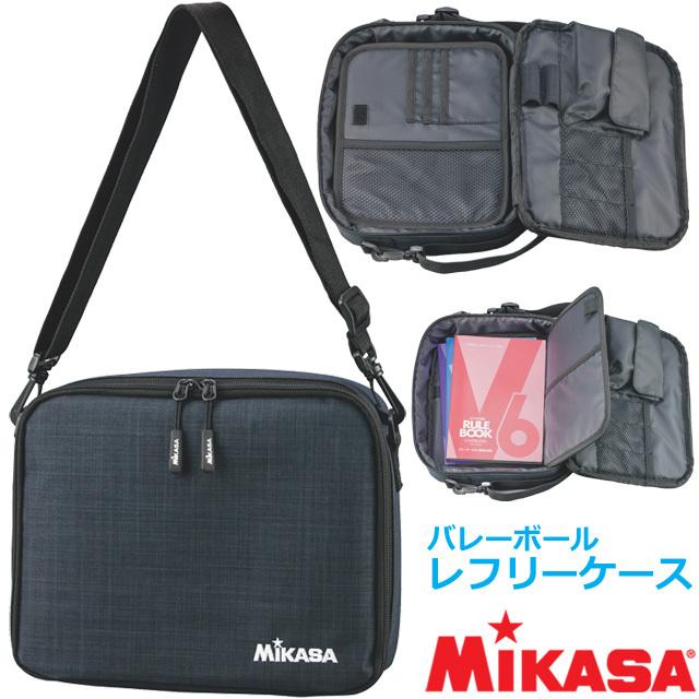 【2020新作】ミカサ(MIKASA) バレーボール専用レフリーケース [AC-VRC2] レフェリーケース 練習器具【即納】