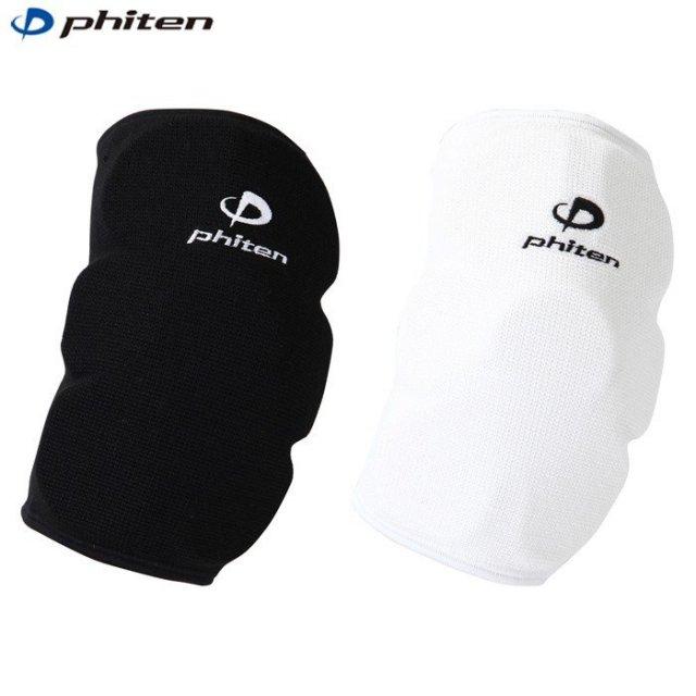 ファイテン(phiten) スポーツ 肘サポーター バレーボールサポーターひじ用 PAD付 [AP156]