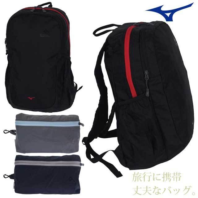 【1個までメール便OK】ミズノ(mizuno) 折りたたみリュック ポケッタブルバッグ [B3JD9007] 軽量で旅行におすすめ【新作】