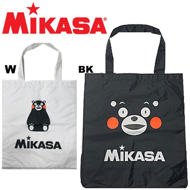 【2枚までメール便OK】ミカサ(MIKASA) レジャーバッグ くまモン [BA21-KM] ミカサバッグ ナイロンバッグ エコバッグ トートバッグ バレーボール【2020新作】