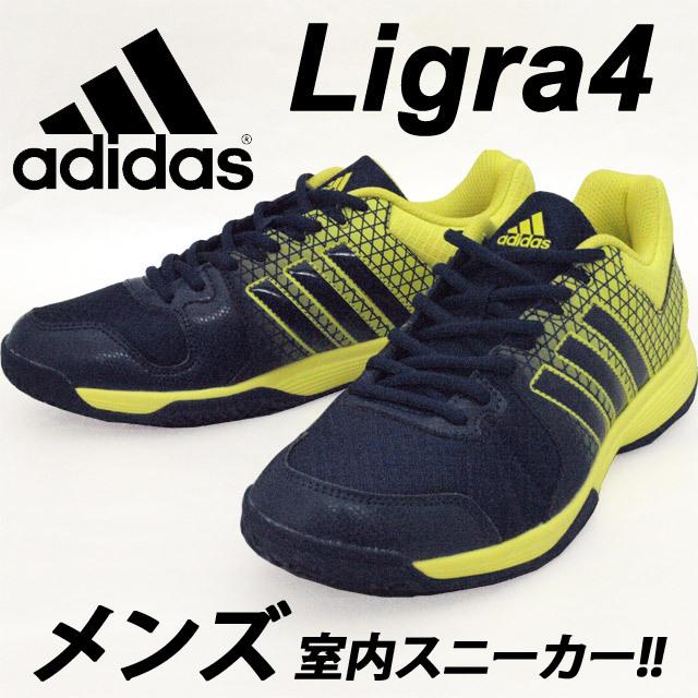 【24cmのみ】アディダス(adidas) 室内履きゲームスニーカー Ligra 4 [BA9667] ミステリーブルーS17/ミステリーブルーS17/ブライトイエロー 室内用シューズ 運動靴 上履き用 即納