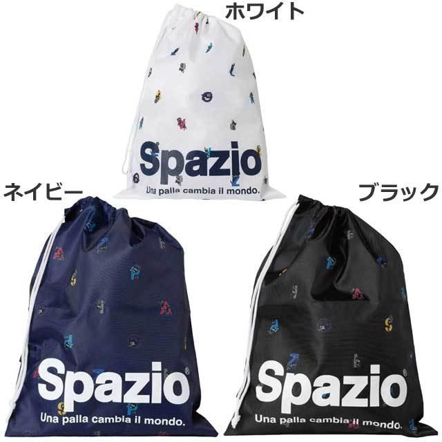 【1枚までメール便OK】スパッジオ(Spazio) スパッツィオ スパシオ シューズバッグ [BG-0107] 2020新作