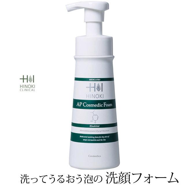 【即納】ヒノキ肌粧品(HINOKI) 洗顔フォーム APコスメディックフォーム [COSMEDIC-FORM] 泡 ニキビ 洗顔料 250mL