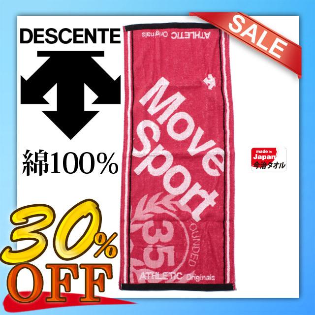【セール】デサント(DESCENTE) スポーツタオル ジャガード織り今治タオル [DAC8641-RED] レッド フェイスタオル 33cm×80cm 即納