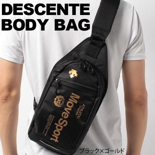 【即納】デサント(DESCENTE) スポーツ ボディバッグ(17SS) [DAC8725-BKGD] ブラック×ゴールド メンズ レディース ワンショルダーバッグ 斜めがけバッグ