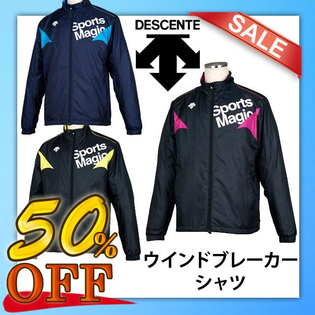 【セール】デサント(DESCENTE) ウインドブレーカーシャツ [DAT-3665] 即納 上