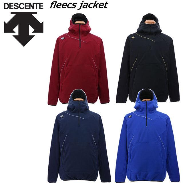 デサント(DESCENTE) フリースジャケット ハーフジップタイプ ユニセックス[DBX-2360B]