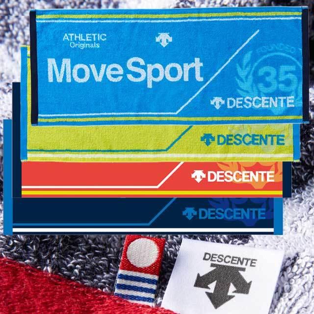 【即納】デサント(DESCENTE) 今治 ジャカードタオル [DMALJE00] フェイスタオル スポーツタオル クリスマスプレゼント【メール便不可】