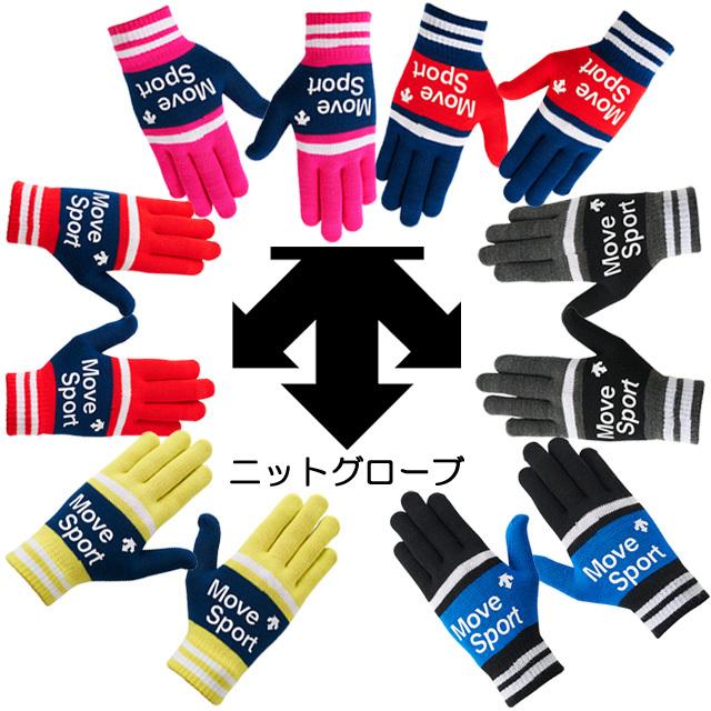 【2組までメール便OK】デサント(DESCENTE) マジックニットグローブ [DMAMJD90] 手袋 防寒 Move Sport 新作