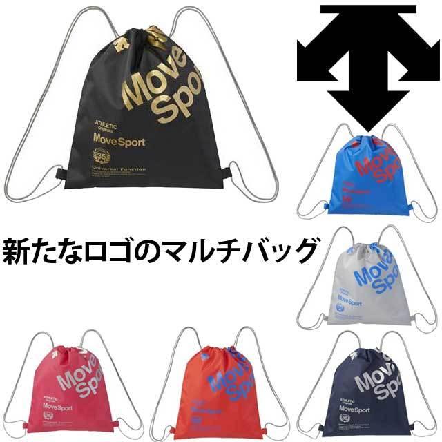 【1個までメール便OK】デサント(DESCENTE) スポーツバッグ マルチバッグL [DMANJA33] ランドリーバッグ ナップサック