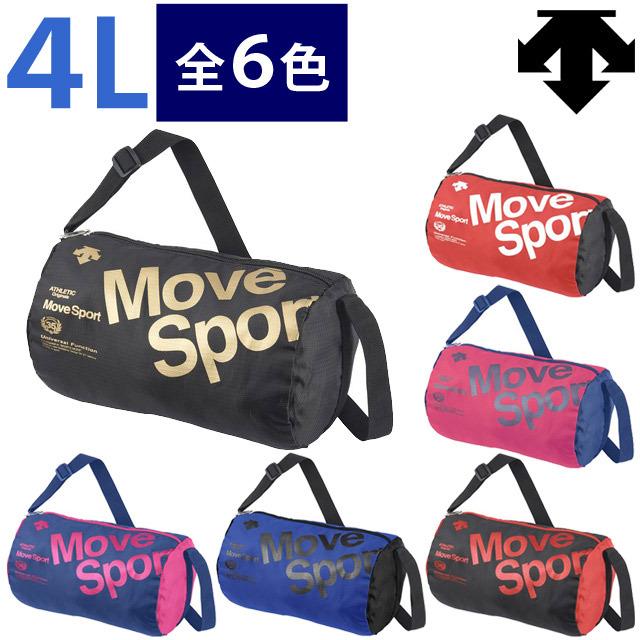 【1個までメール便OK】デサント(DESCENTE) スポーツ ミニドラムバッグ [DMAPJA32] ショルダー ボストン 安い【2020新作】