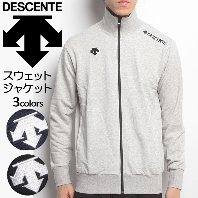 【新作】デサント(DESCENTE) スウェット生地ジャケット [DMC-2600] メンズ レディース